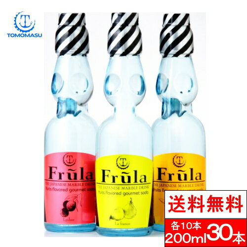フルーラ【Frula】ライチ/マンゴー/ラフランス_3種各10本(30本入)詰合せ