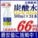 Cs50024l-66