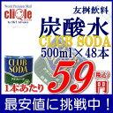 Cs50048-2832
