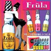 【送料無料】フルーラ【Frula】ギフトボックス ライチ/マンゴー/ラフランス_3種各4本(12本入)ギフトボックス