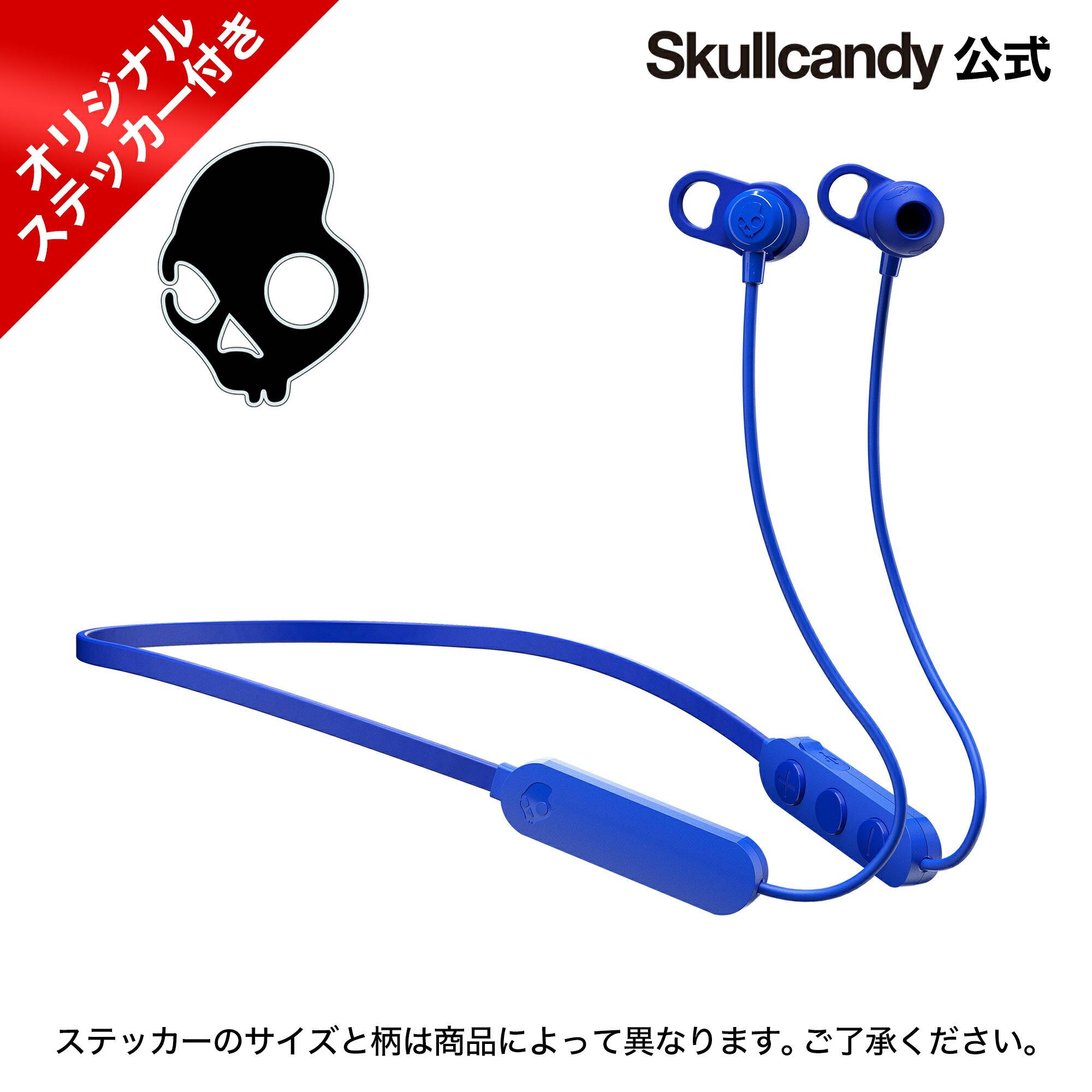 オーディオ, ヘッドホン・イヤホン Skullcandy JIB Blue Bluetooth