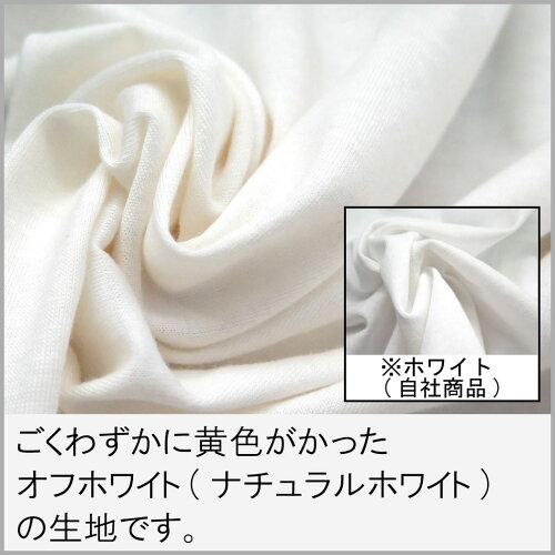 T.REXTレックスマークボラン白ホワイトメンズレディースロックTシャツバンドTシャツbny