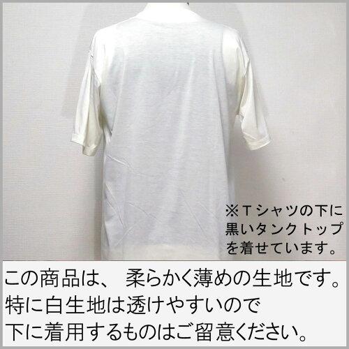 T.REX/Tレックス/マークボラン/白/メンズ/レディース/ロックTシャツ/バンドTシャツ