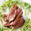 国産牛 ハツ 約1.08kg (360g×3) 加熱用 カット 牛ハツ はつ 刺し ホルモン 牛内蔵 焼肉 焼き肉 (3)