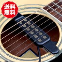 アコースティックギターをエレアコに!穴開け加工不要 ギター/ピックアッ...