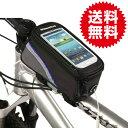 スマートフォン ホルダー iphone Galaxy 等 自転車やバイクのフレームに取り付け簡単!スマートフォン のタッチ操作も可能 車用品/バイク用品 カー用品 カーアクセサリー スマホ 携帯電話 車載用ホルダー/スタンド 送料無料