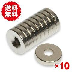 強力 ネオジム ネオジウム 磁石 10個セット!小型強力 丸型皿穴付き/ マグネット 10mm…