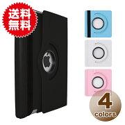 スリープ スタンド ブラック スマート タブレット スマートフォンアクセサリー スマートフォンケース ポイント