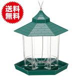 シンプル 吊下げ バードフィーダー 設置簡単 小鳥 餌 台 バードハウス ガーデン 庭 バードウォッチング 野鳥観察 給餌器 おしゃれ