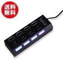 USBハブ 4ポート独立 LEDスイッチ付 ブラック パソコ...