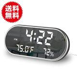 LED ミラー 多機能 目覚まし 時計 デジタル 置き時計 温度 湿度計 明るさ 三段階 自動調節 USB電源 給電