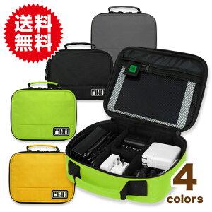 ケーブル バッグインバッグ モバイル アクセサリー インナー アダプター