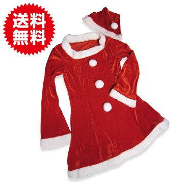 サンタ ワンピ コスプレ 帽子付き サンタコスチューム 赤 レッド サンタクロース クリスマス セクシー 衣装 ハロウィン 仮装 イベント