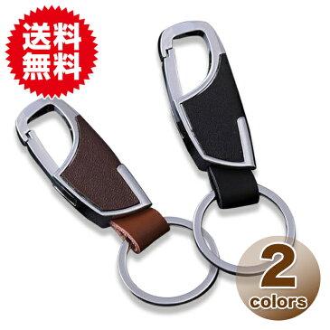 レザー調 キーホルダー キーチェーン キーリング 鍵 金具 シルバー シンプル かっこいい カラビナ メンズ レディース 男女兼用 家 車の鍵に