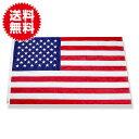 大判 アメリカ 国旗 フラッグ 4号 大サイズ USA 合衆国 星条旗 スポツ 観戦 応援 サッカ オリンピック