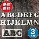 全て自立 大文字 A〜N 高さ3...