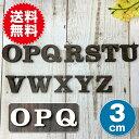 全て自立 大文字 O〜Z 高さ3...