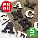 全て自立 大文字 A〜N 高さ5...