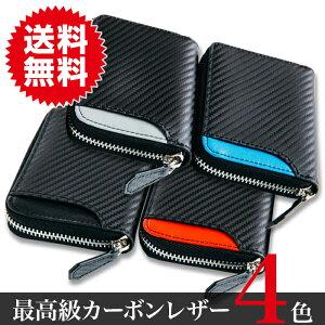 【処分品】【返品不可】質の良い カーボンレザー コインケース 小銭入れ 万能財布 メンズ 財布 コンパクト ファスナー 使いやすい 本革 カード収納