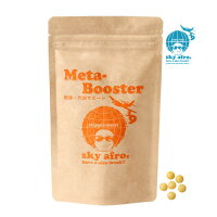 Metaboosterサプリサプリメントダイエットダイエットサプリ激やせメンズレディース脂肪燃焼Lカルニチン代謝アップ発汗就寝前自然ナチュラル