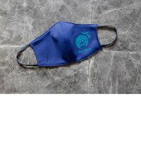スポーツマスクマスクスポーツおしゃれかっこいいデザイン運動アウトドア在庫有り洗える吸汗速乾二重構造UVカット3M製生地国内生産ポリエステル100%