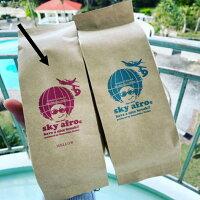 TSUBOIoriginalcoffee-MELLOW-坪井珈琲-MELLOW-【コーヒーコーヒー豆珈琲200gコク香りブラジルコロンビアインドネシア】