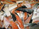 【甘塩 銀鮭 のあら!】1.6Kg!【無添加の鮭!】 【送料...