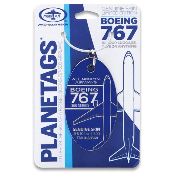 機体キーホルダー ボーイング PLANETAGS B767 JA8568 青 全日空  ANA 飛行機 航空雑貨 エアライン雑貨 コレクション 【正規代理店】