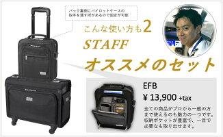 DESIGN4PILOTSフライトバックパイロットケースEFB【日本総代理店】