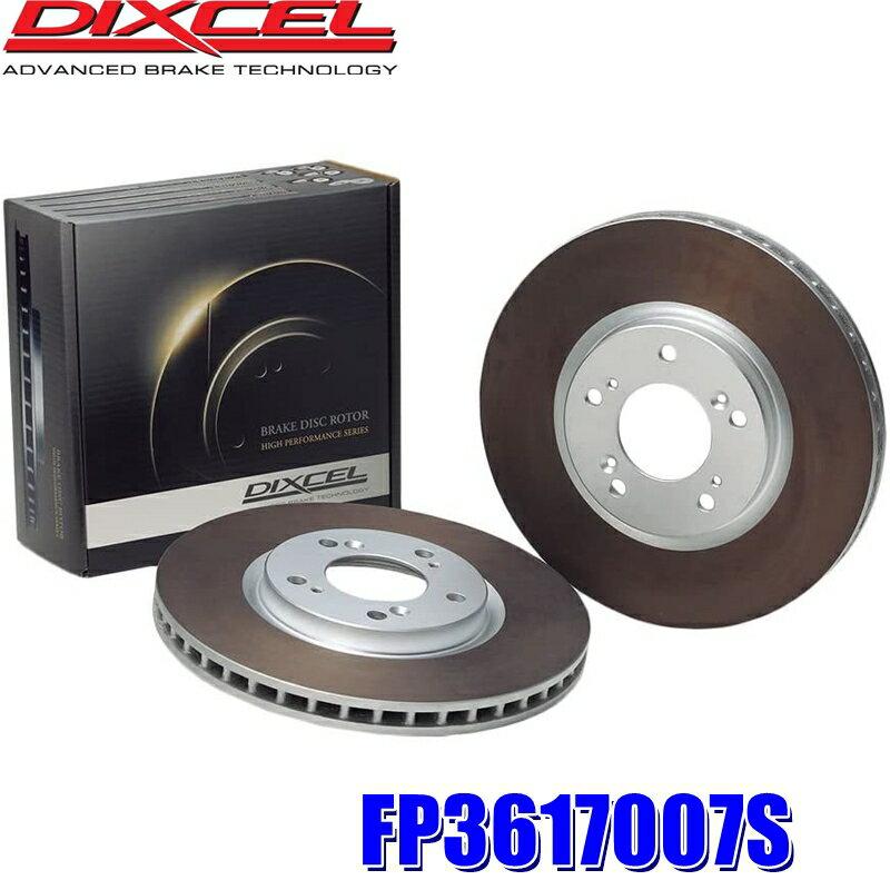 ブレーキ, ブレーキローター FP3617007S FP 20