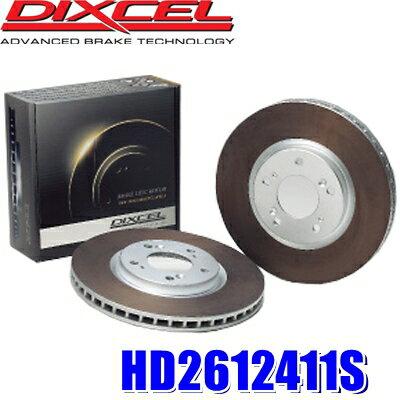 ブレーキ, ブレーキローター HD2612411S HD