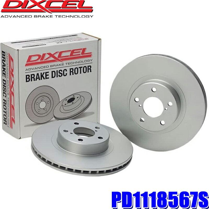 ブレーキ, ブレーキローター PD1118567S PD W205 C180