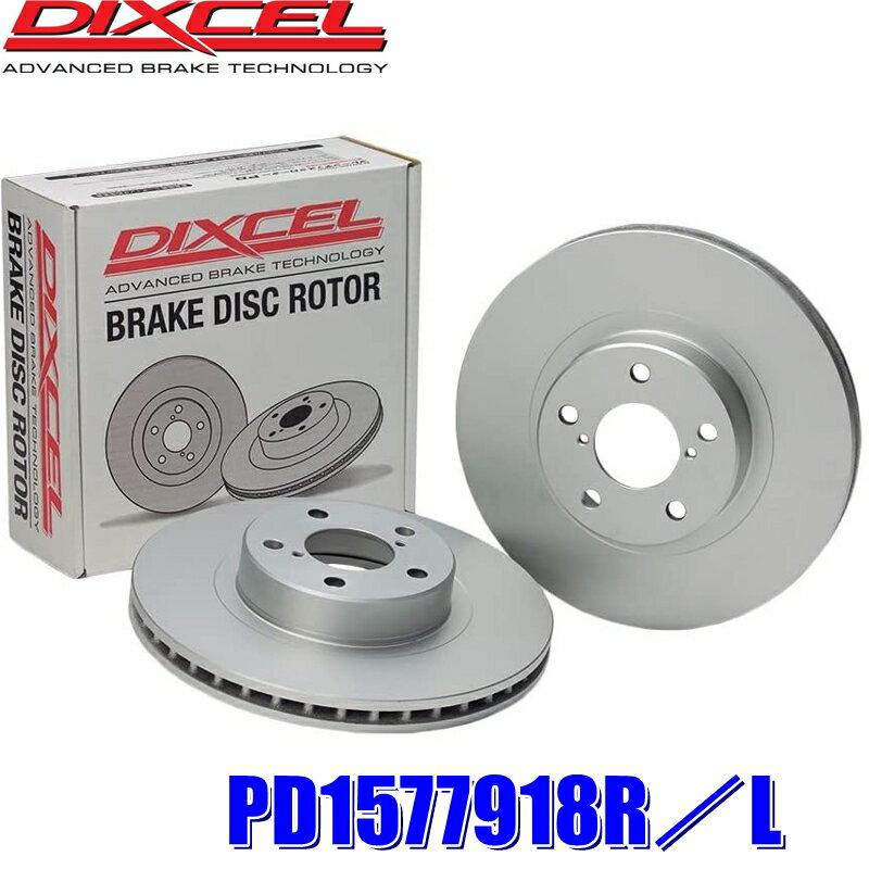 ブレーキ, ブレーキローター PD1577918RL PD