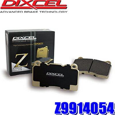 ブレーキ, ブレーキパッド Z9914054 Z