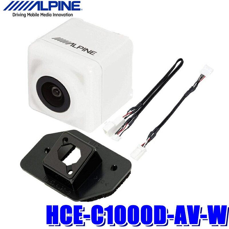 カーナビ・カーエレクトロニクス, バックカメラ PT21!2205HCE-C1000D-AV-W 30