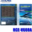 HCE-V608A アルパイン 2018年度更新版地図更新ソフト X088/X0...