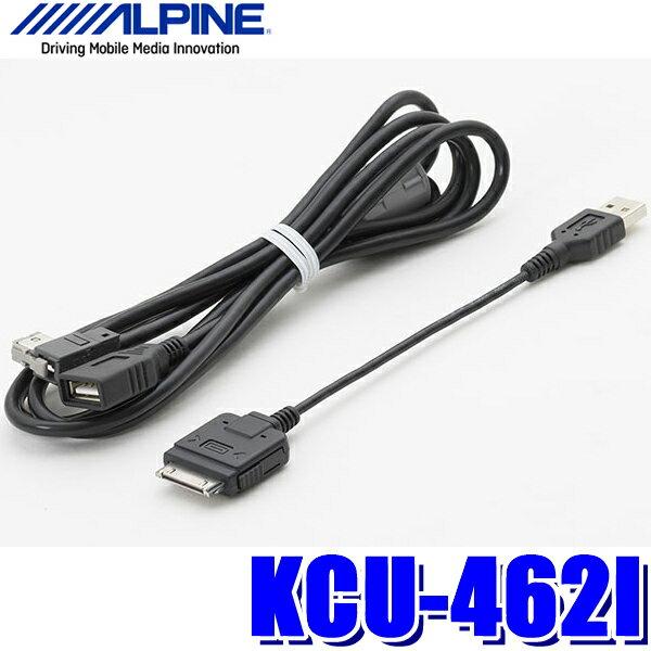 カーナビアクセサリー, その他 PT21!2205KCU-462I iPodiPhoneDock) USB