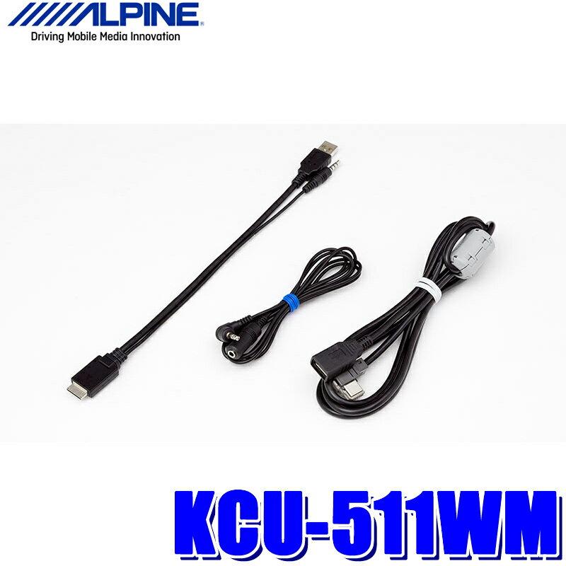 カーナビアクセサリー, その他 KCU-511WM USB