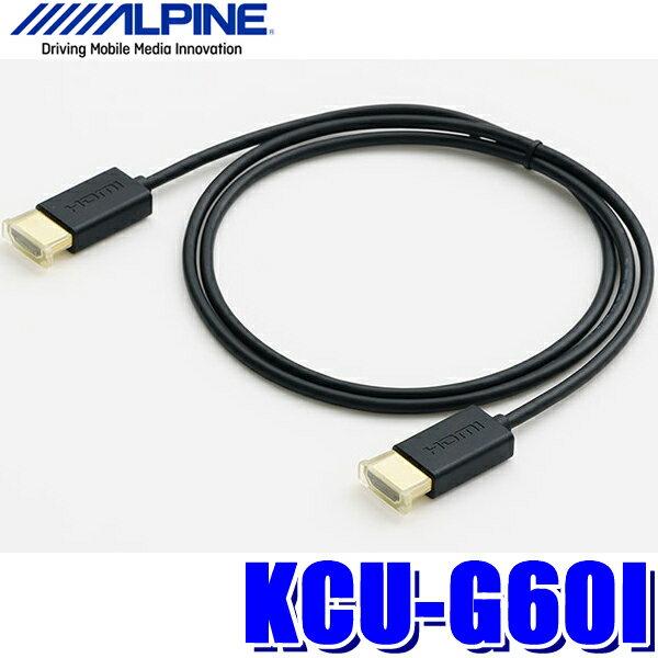 カーナビアクセサリー, その他 KCU-G60I KCU-Y62HUUSBHDMIiPodiPhoneHD MI