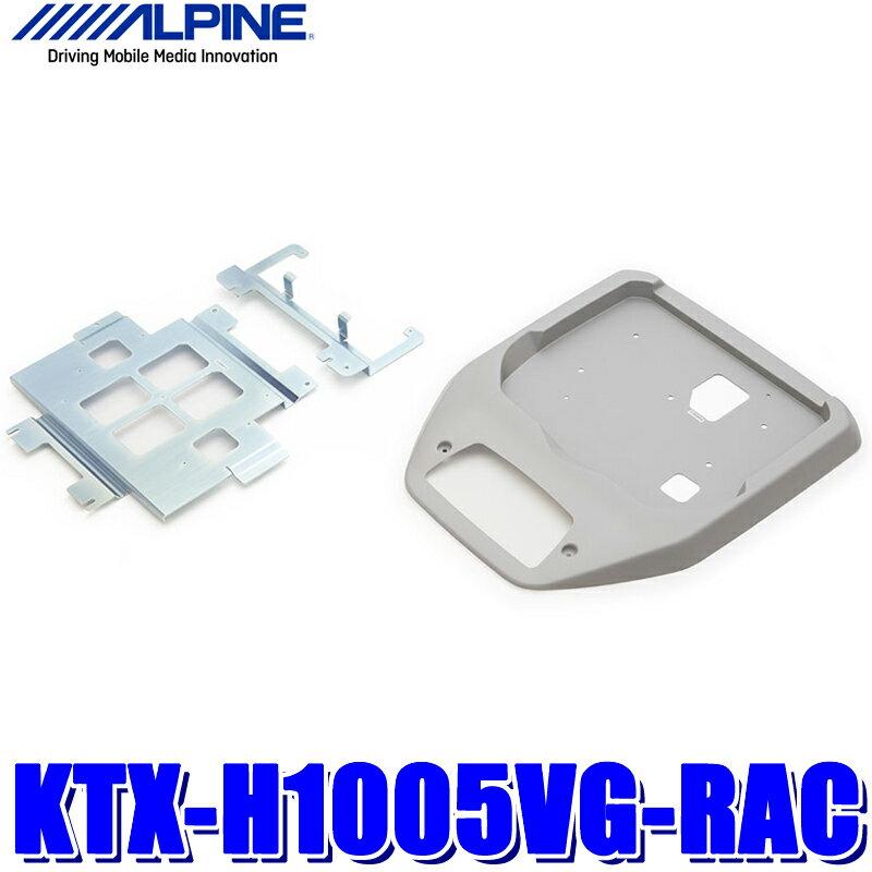 モニター, その他 PT20!2205KTX-H1005VG-RAC RP1RP2RP3RP4 12.8