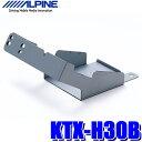 KTX-H30B アルパイン ETC車載器パーフェクトフィット ホンダ/...