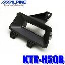 KTX-H50B アルパイン ETC車載器パーフェクトフィット ホンダ/...