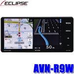 AVN-R9Wイクリプス7インチワイドWVGAフルセグ地デジ/DVD/USB/SD/Bluetooth搭載200mmワイドサイズカーナビゲーション