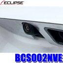 BCS002NVE イクリプス BEC113/BEC113G用バックアイカメラステ...