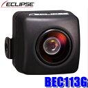BEC113G イクリプス 汎用RCA出力バックカメラ