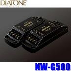 NW-G500 三菱電機 車載用ダイヤトーン 2wayパッシブネットワークDS-G500ネットワーク単品(TW/WF一セット販売)