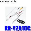 KK-Y201BC カロッツェリア 80系ノア/ヴォクシー/エスクワイア...