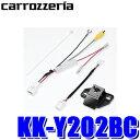 KK-Y202BC カロッツェリア 30系アルファード/ヴェルファイア...