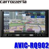 【在庫あり】AVIC-RQ902 カロッツェリア 楽ナビ 9インチワイドWXGA フルセグ地デジ/DVD/USB/SD/Bluetooth/HDMI入力搭載 ラージサイズカーナビゲーション