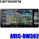 AVIC-RW302 カロッツェリア 楽ナビ 7インチワイド...
